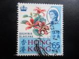 Британские колонии. Гонконг. 1968 г. гаш. Каталог- 23 дол. США, фото №2