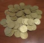 50 коп. 1995  ( 50/50гурт)  100 шт., фото №2