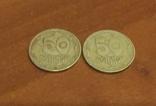 50 коп. 1995  ( 50/50гурт)  100 шт., фото №5