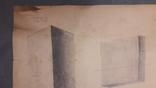 Школьный рисунок 1924 года., фото №3