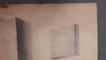 Школьный рисунок 1924 года., фото №4