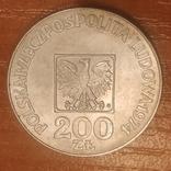 200 злотых,30 лет ПНР, фото №3