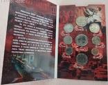 Разменные монеты СССР 1980 г. в буклете, фото №3