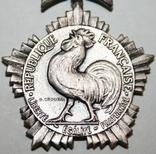"""Почётная медаль чести """"Департаментов и Коммун Франции"""" VI степени (Франция), фото №3"""