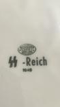 Тарелка SS-Reich. Третий Рейх, свастика., фото №2