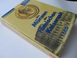 Монети імператорського риму, фото №3