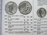 Монети імператорського риму, фото №8