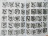 Монети імператорського риму, фото №12