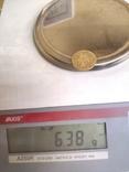 5 рублей 1830 СПб ПД., фото №3