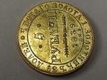 5 рублей 1839 СПб АЧ. Не тёртая., фото №8