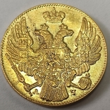 5 рублей 1839 СПб АЧ. Не тёртая., фото №13