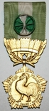 """Почётная медаль чести """"Департаментов и Коммун Франции"""" I степени (Франция), фото №2"""