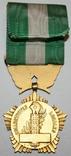 """Почётная медаль чести """"Департаментов и Коммун Франции"""" I степени (Франция), фото №5"""