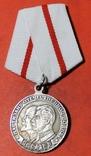 Партизану Отечественной войны 1 степени, копия, фото №3