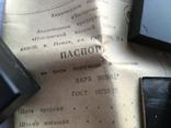 Часы Заря 2009В новые Ау с коробком и паспортом номерные, фото №3