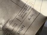 Часы Заря 2009В новые Ау с коробком и паспортом номерные, фото №11