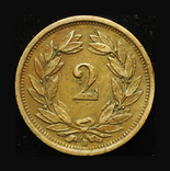 Швейцария 2 раппен 1920 редкий год, фото №2