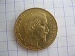20 франков 1859 год, фото №2