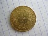 20 франков 1859 год, фото №3