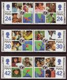 О-в Мэн 1996 годовщина ЮНИСЕФ, фото №2