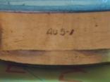 Ракета автоподзавод Au5 обслуженные, фото №4