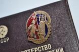 Знак Наркомчермет с документом., фото №7