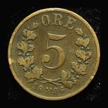 Норвегия 5 эре 1896, фото №2