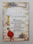 Немецкая ретро открытка (15), фото №2