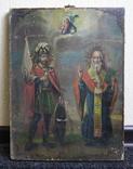 Икона  Св.  Иоань  и Св.  Корнилий  сотник, фото №2