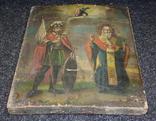 Икона  Св.  Иоань  и Св.  Корнилий  сотник, фото №5