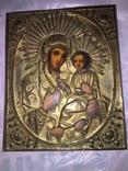 Две иконы, фото №4