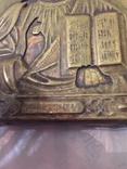 Две иконы, фото №11