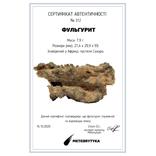 Фрагмент фульгурита, 7,9 грам, з серитфікатом автентичності, фото №3
