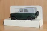 Модель-копия УАЗ-469 пластмасса 1к43 Херсон в упаковке, фото №2