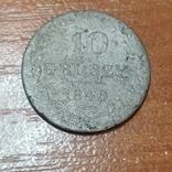 10 грошей 1840 г., фото №2