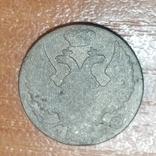10 грошей 1840 г., фото №3
