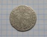 Шестак 1625 г., фото №3