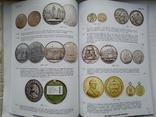 Аукционный каталог Christoph Gartner № 48 13 октября 2020 года, фото №8