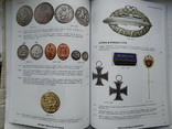 Аукционный каталог Christoph Gartner № 48 13 октября 2020 года, фото №9