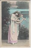 Девушка с музыкальным инструментом. (Повторно, в связи с невыкупом)., фото №2