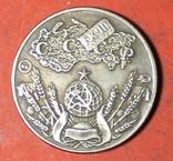 СССР 1991 ГКЧП 10 копеек 1942 Копия, фото №3