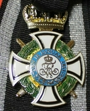 Рыцарский орден Дома Гогенцоллернов 1851 Пруссия  копия, фото №6