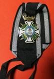 Рыцарский орден Дома Гогенцоллернов 1851 Пруссия  копия, фото №7
