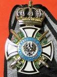 Рыцарский орден Дома Гогенцоллернов 1851 Пруссия  копия, фото №2