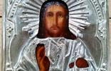 Ікона Ісус Христос, латунь, 18,0х14,6 см, фото №6