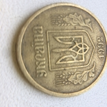 Монета 25 копеек /1992г.,бублики/., фото №8