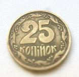 Монета 25 копеек /1992г.,бублики/., фото №9