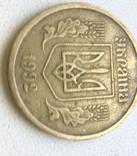 Монета 25 копеек /1992г.,бублики/., фото №11
