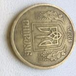 Монета 25 копеек /1992г.,бублики/., фото №12