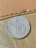 10 коп 1934, фото №2
